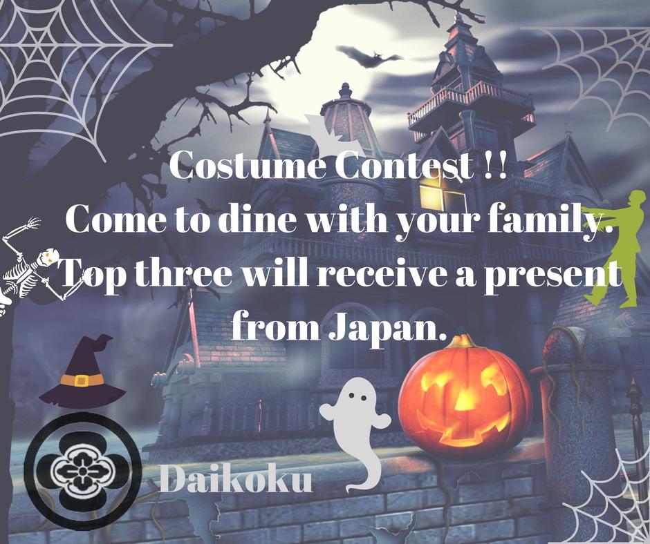 halloween-facebook-ing